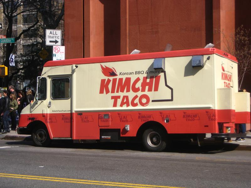 A taco truck in New York City.