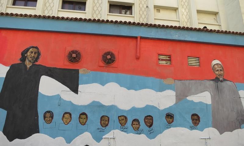 Egyptian graffiti of two revolutionaries.