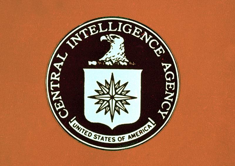 This is a 1971 close up of the seal of the U.S. Central Intelligence Agency.