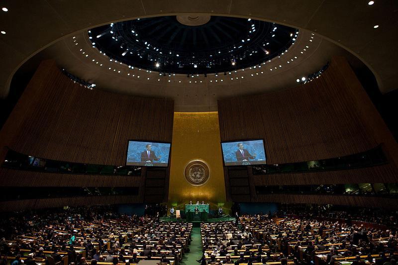 President Barack Obama addresses the United Nations General Assembly at U.N. Headquarters in New York, N.Y. September 2009