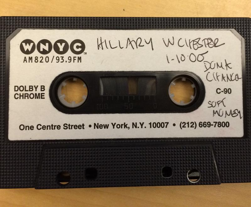 A cassette tape from 2000.