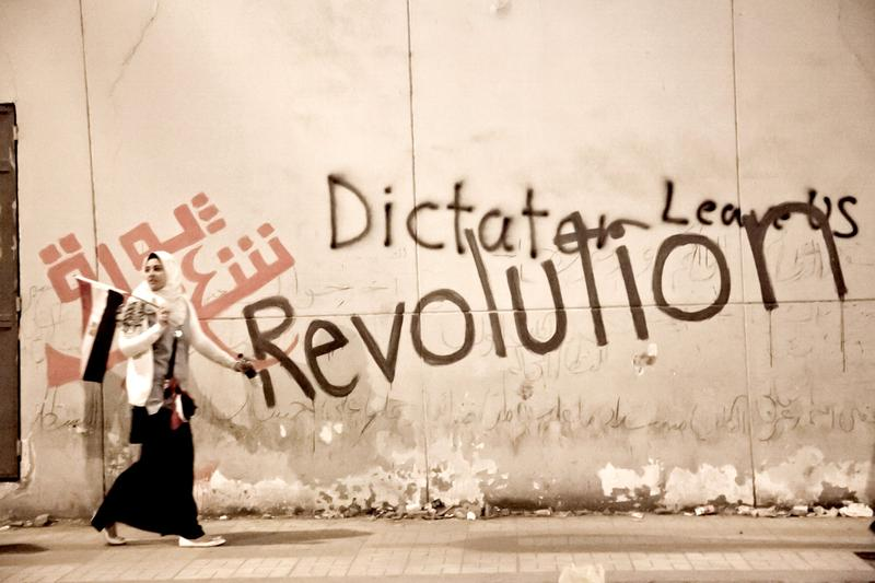 Graffitied wall in downtown on February 11, 2011 off Tahrir Square in downtown Cairo, Egypt. Egyptians celebrate minutes after former President Mubarak resigns from his presidential duties.