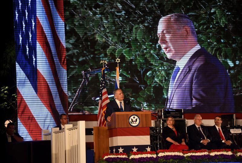 Israeli Prime Minister Benjamin Netanyahu speaks during a ceremony marking the US Independence Day at the residence of the US Ambassador to Israel in Herzliya, near Tel Aviv, on June 30, 2016.