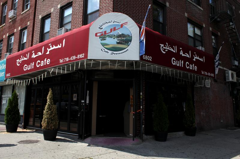 Gulf Cafe in Bayridge, Brooklyn, where local residents debate politics in the Middle East.