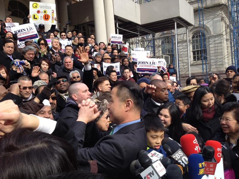 NYC Comptroller John Liu thanks the crowd of supporters as he announces his run for mayor on March 17, 2013.