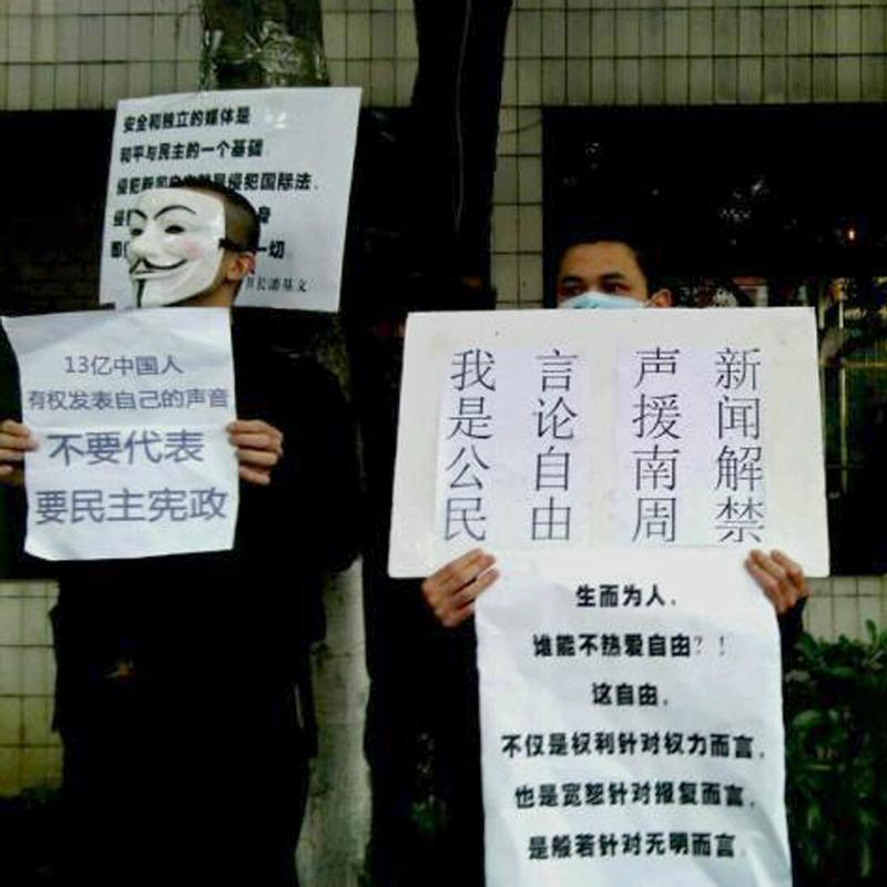 Demonstrators call for press freedom in Guangzhou, South China