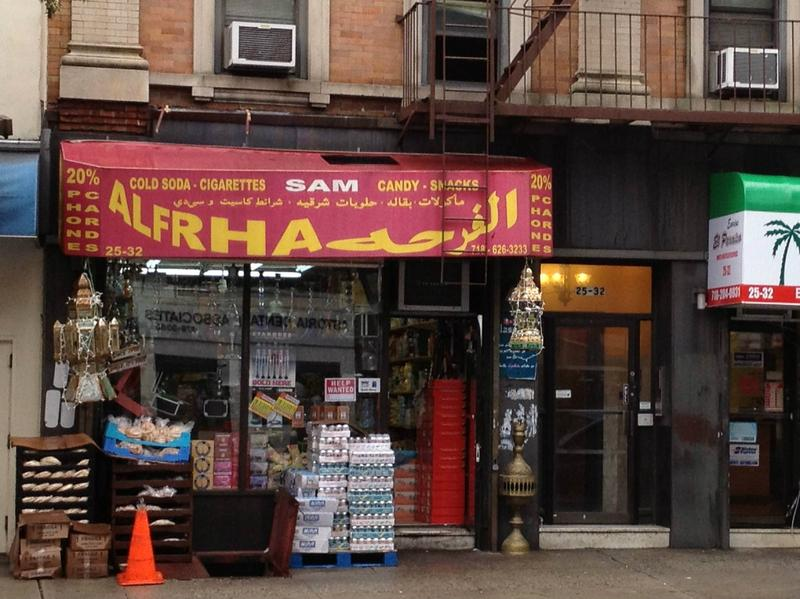 A storefront in Little Egypt in Astoria Queens