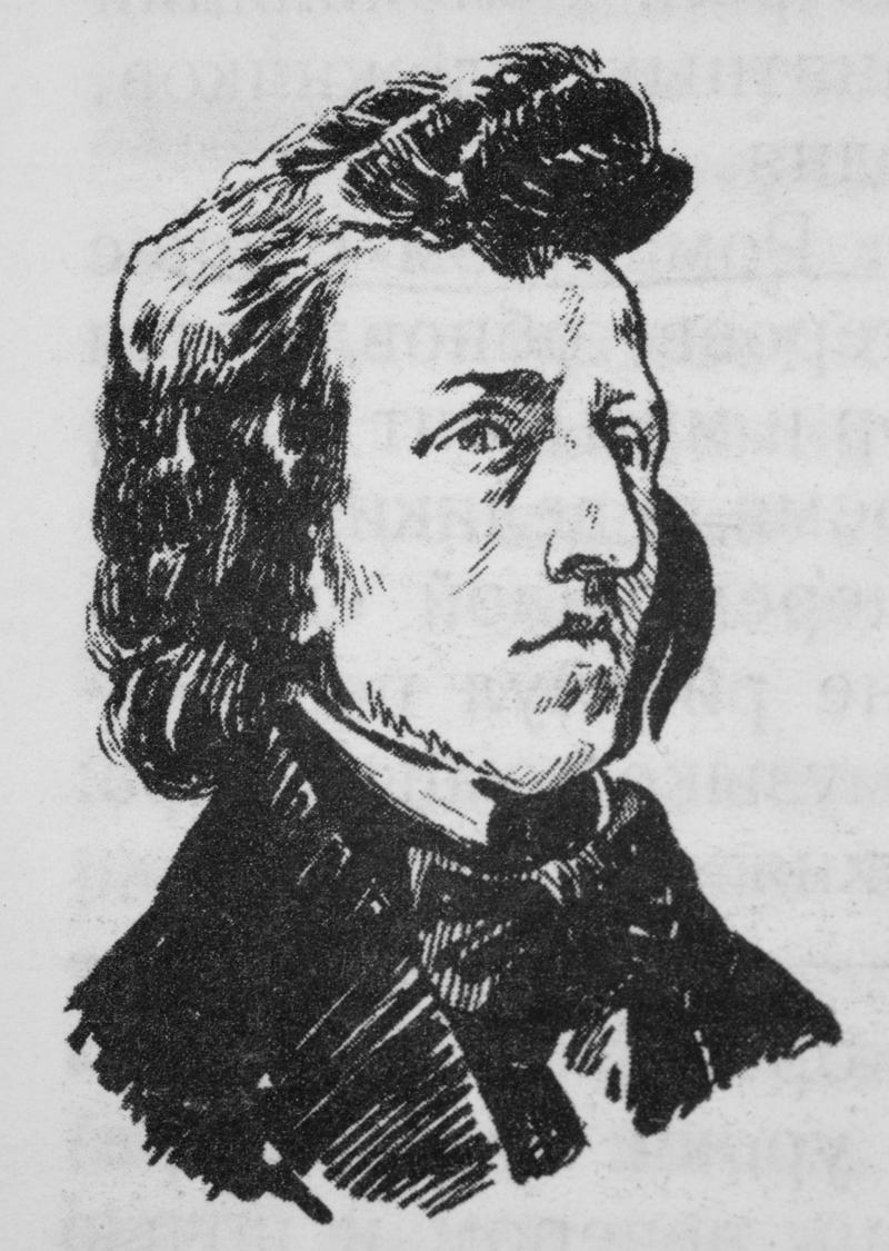Illustration from the textbook Modern History, published in Russia, shows the portrait of Polish composer Frederic Chopin (1810-1849), circa 2008.