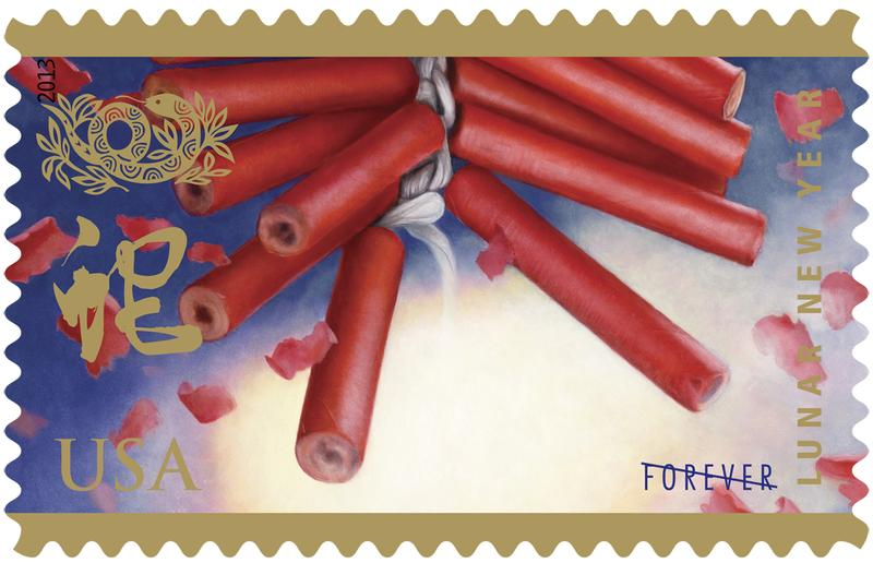 U.S. Postal Service's 2013 Year of the Snake stamp