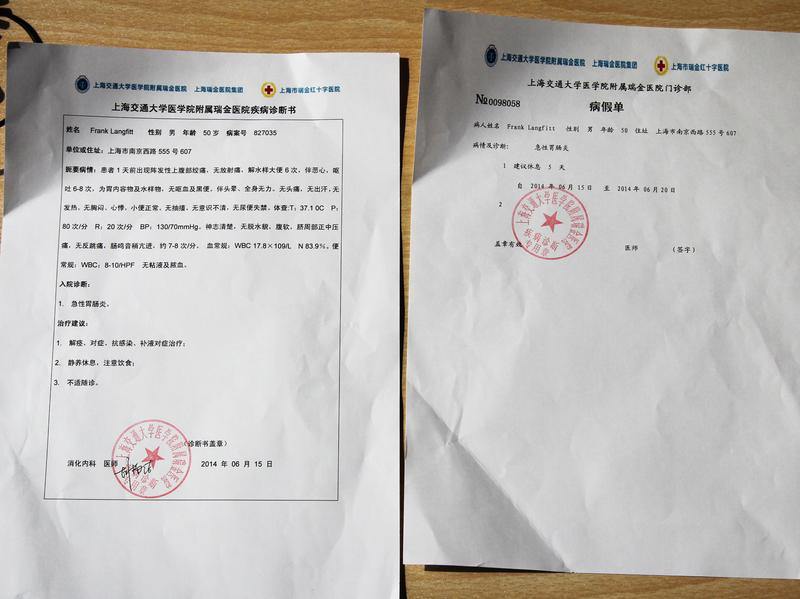 A fake doctor's note we bought for $33 from an online store on Taobao, the eBay of China.