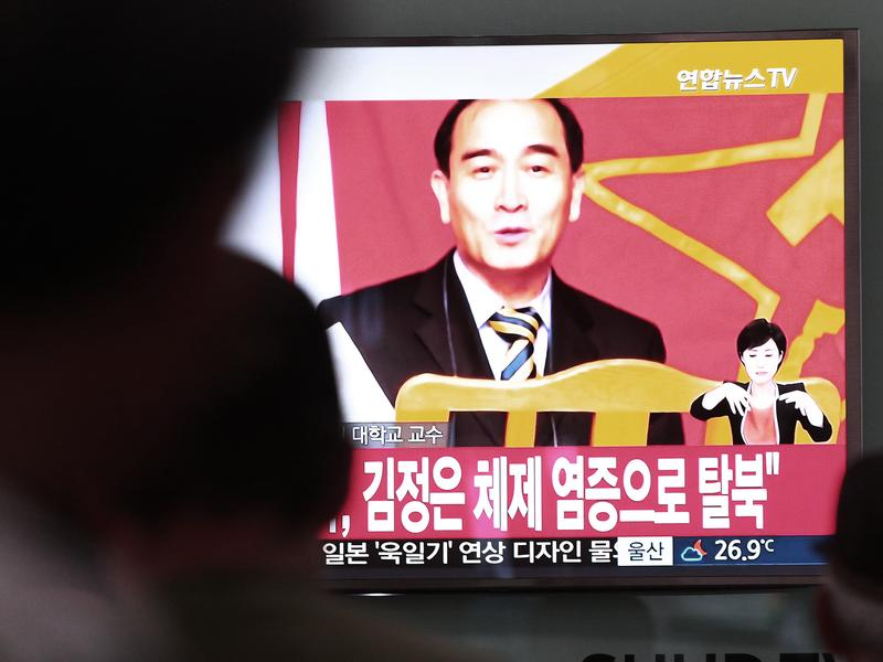 South Korea's Unification Ministry said Wednesday that one of North Korea's senior diplomats, London-based Thae Yong Ho, has defected.