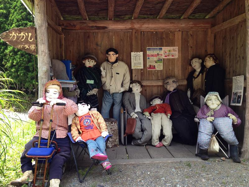 Tsukimi Ayano's scarecrows congregate at a bus stop in Nagoro. The village used to be home to about 300 people; now there are 30.