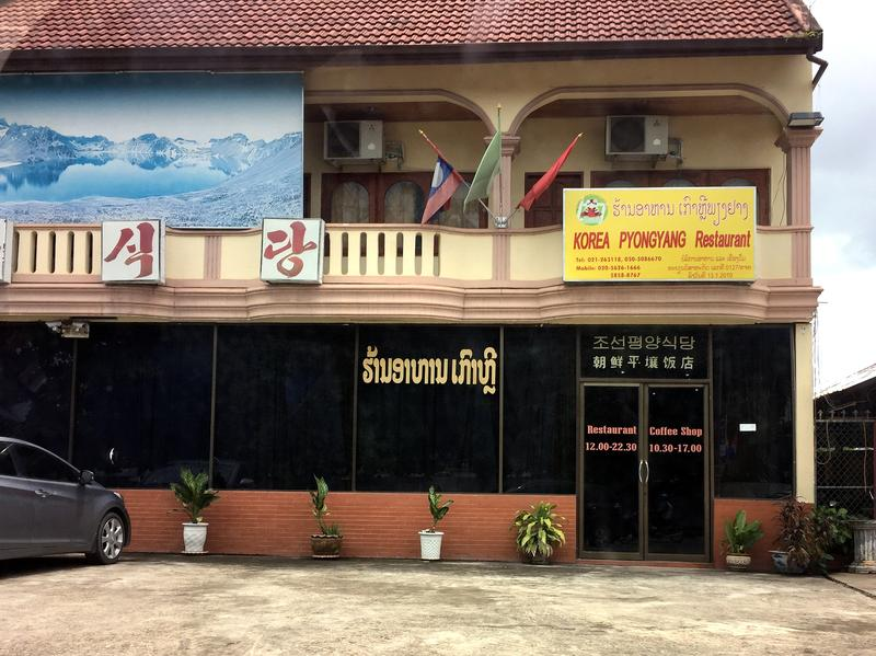 North Korean restaurants, like this one in Vientiane, Laos, don't just serve North Korean cuisine. They are run by the North Korean government as a way to earn hard currency to send back to an increasingly sanctioned Pyongyang.