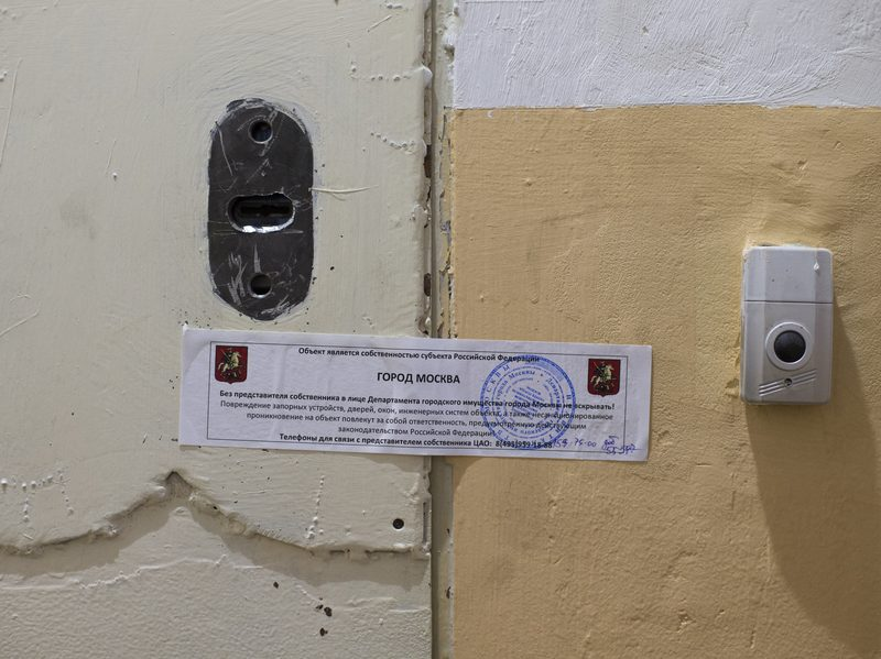A seal covered the door to Amnesty International's Moscow office on Wednesday morning.