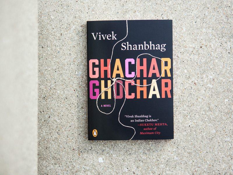 "<em>Ghachar Ghochar</em> embodies<em> </em>the<em> ""</em>fear of falling into economic and moral ruin."""