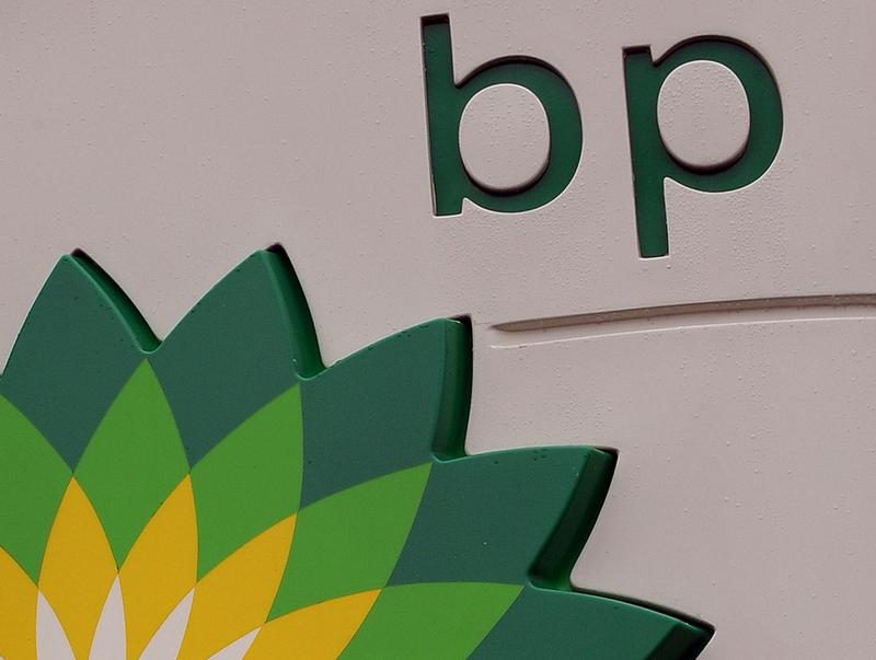 A BP gas station logo is pictured in Manchester, north-west England, on July 27, 2010.