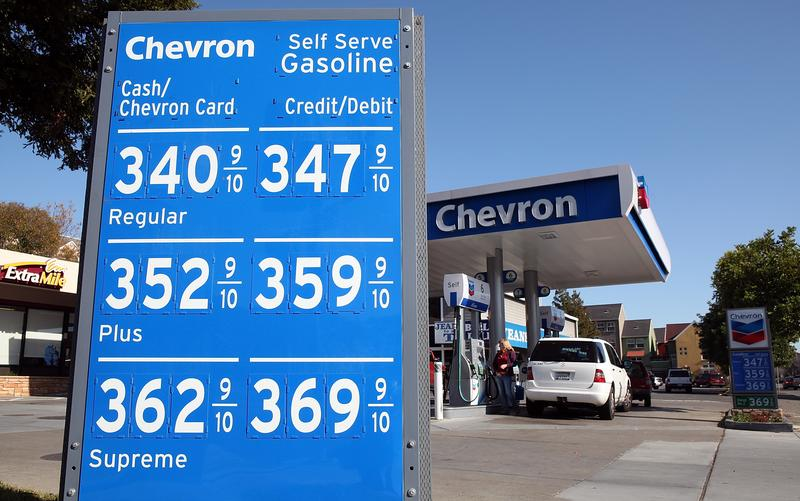 Gas Prices Continue To Rise, Inching Up Over Last Two Weeks