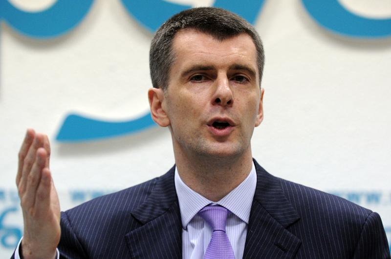 Russian metals tycoon and US basketball team owner Mikhail Prokhorov said on December 12, 2011 he intended to challenge Prime Minister Vladimir Putin in next year's presidential elections.
