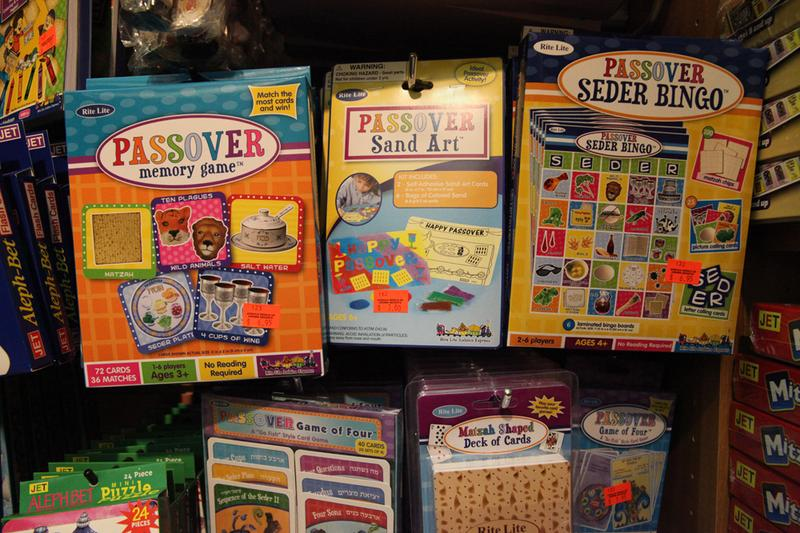 Passover themed games.