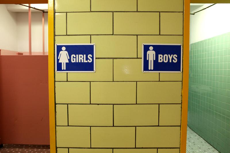 School Bathroom
