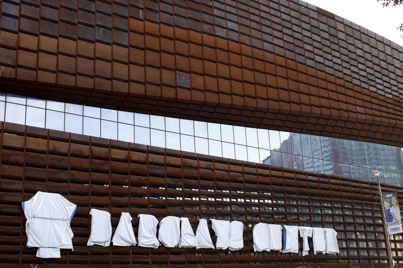 The still-shrouded letters on Barclays Center on August 8, 2012