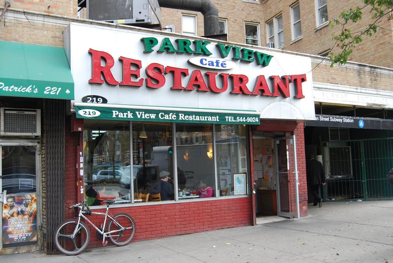 Park View Cafe Restaurant in Inwood might actually benefit from gentrification.