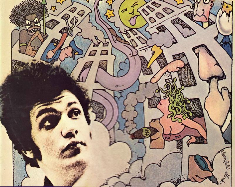 Blues guitar virtuoso Mike Bloomfield's 1969 album 'It's Not Killing Me.'