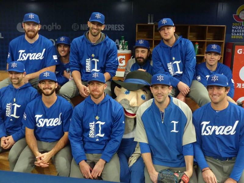Team Israel with their mascot, Mensch on a Bench, at the World Baseball Classic in 2017.