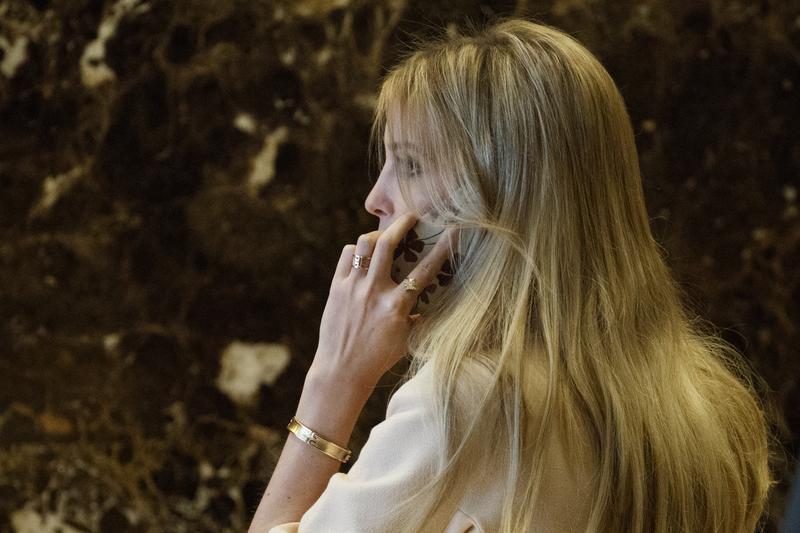 Ivanka Trump, daughter of President-elect Donald Trump, arrives at Trump Tower, Friday, Nov. 11, 2016, in New York.
