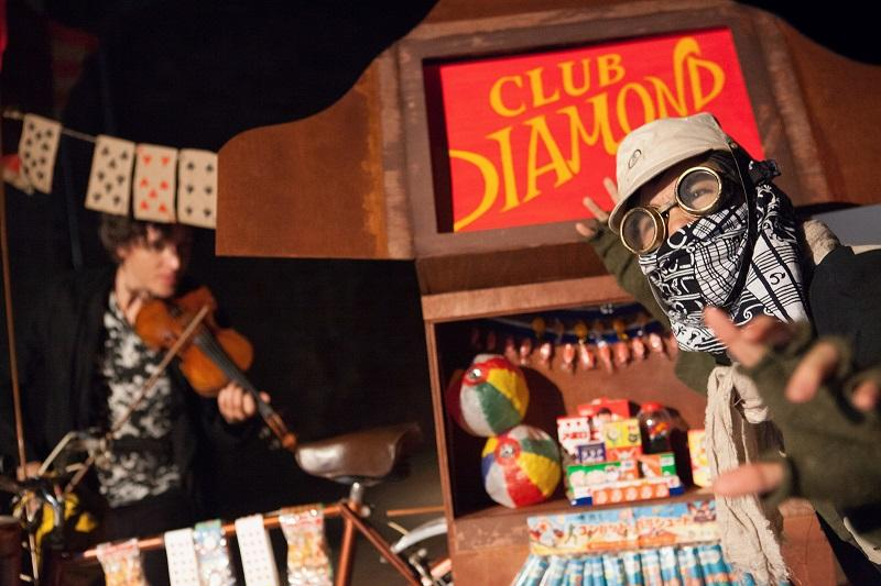 A scene from Club Diamond, running January 5-9 at The Public Theater as part of The Public's 13th Annual Under the Radar Festival.