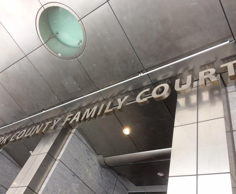 Family court, Manhattan (Beth Fertig/WNYC)
