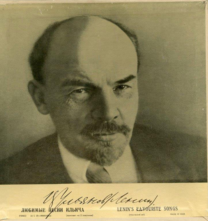 Lenin's Favourite Songs, the 2-record box set from Melodiya in 1978.