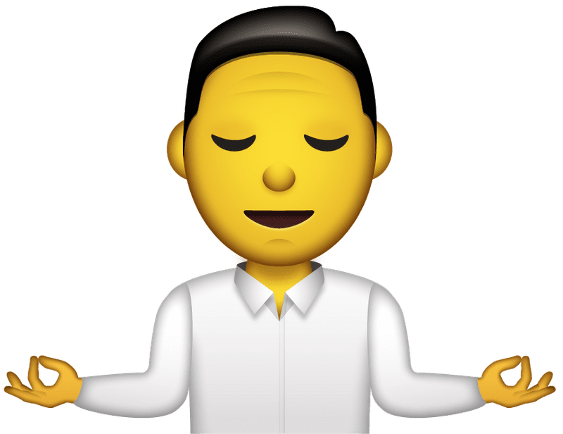 A be more in tune with yourself emoji