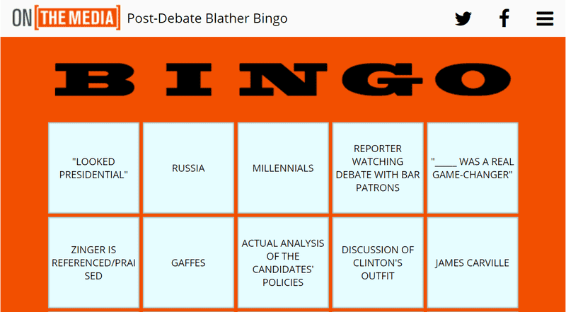 OTM's Post-Debate Blather Bingo Board!