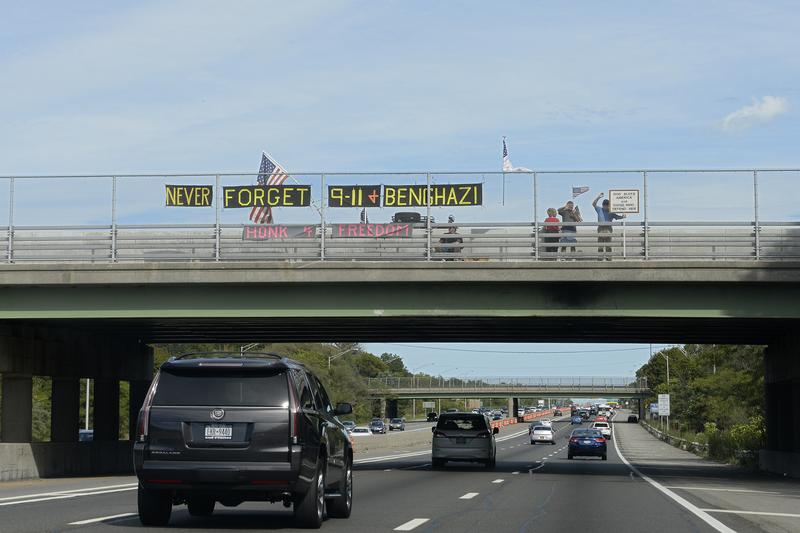 A highway overpass in Ronkonkoma, NY on the 9/11/2016