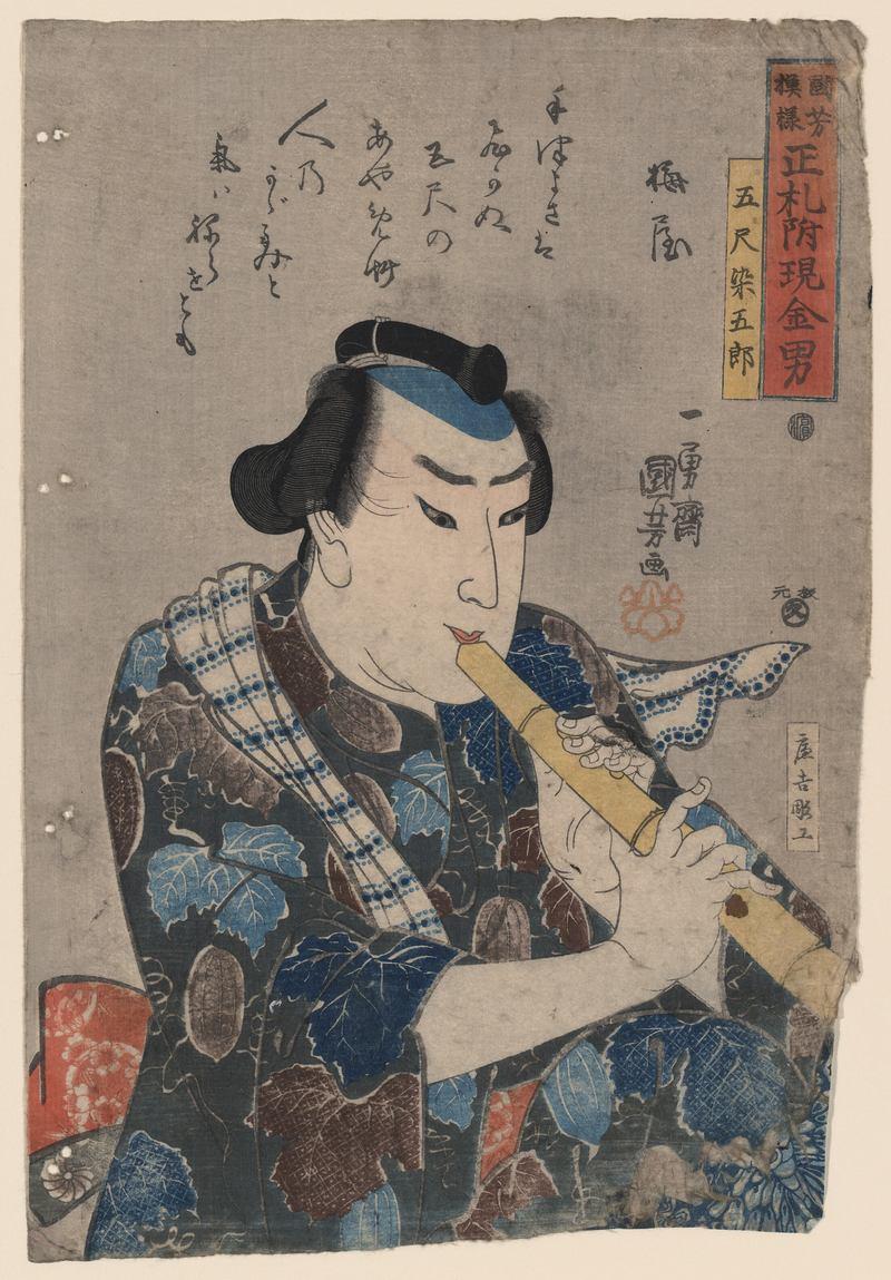 Japanese musician, seated, playing shakuhachi flute by Utagawa Kuniyoshi (1797-1861)