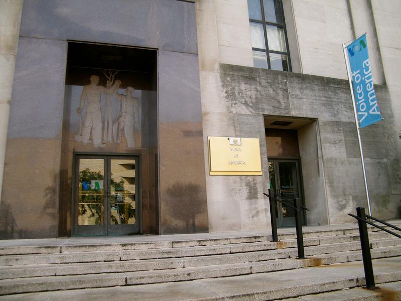 Voice of America Headquarters