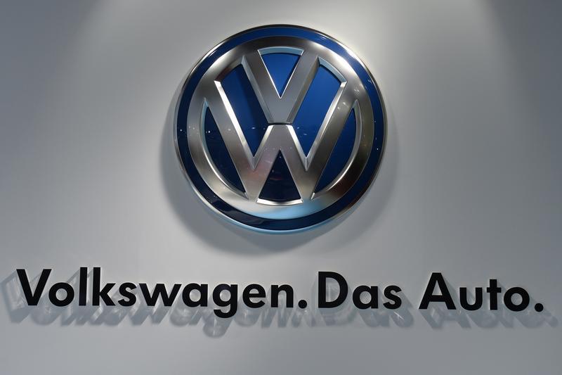 The Volkswagen carmaker logo