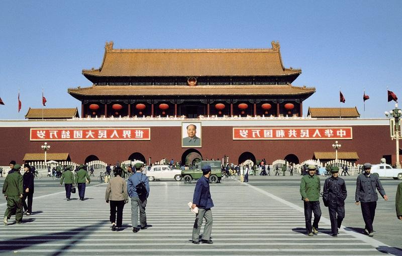 China, Beijing, Tian An Men Square, in 1980.