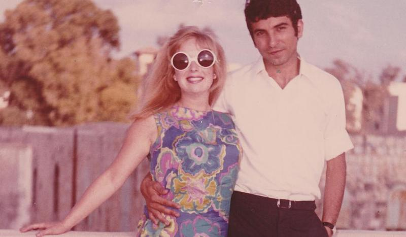 Claire Hajaj's parents, Deanne and Mahmoud Hajaj, in Israel for their honeymoon in 1969.