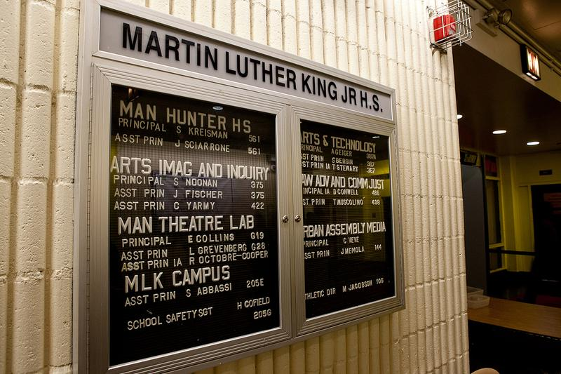 Multiple schools fill the Martin Luther King, Jr. Campus in Manhattan.