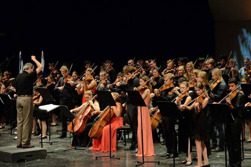 The young musicians of Keshet Eilon String Mastercourse