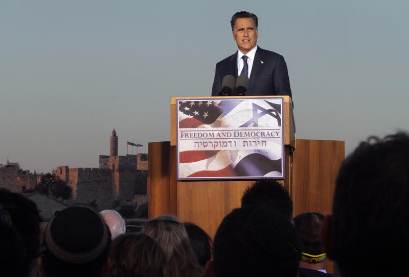 Mitt Romney speaks at an event in Jerusalem on July 29, 2012.