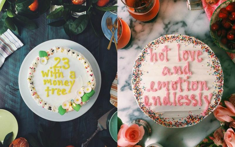 If Youre Reading This Its Too Cake Drake Lyrics in Frosting