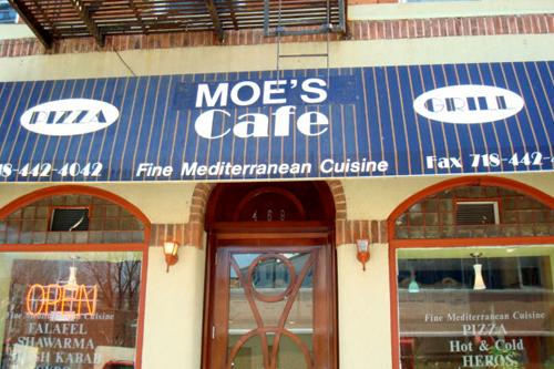 moescafe_exterior